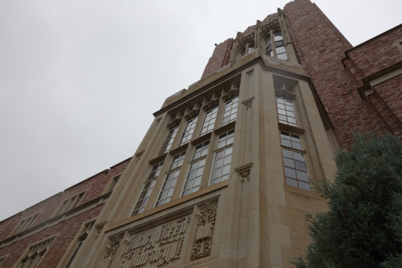 The Mary Reed Building at DU might just be haunted by a spirit of the same name.