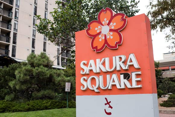 Sakura Square is the last remaining section of Denver's onetime Japantown.